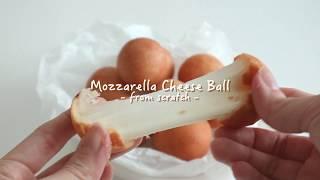 Korean Mozzarella Cheese Ball From Scratch : No Bake Recipe 홈메이드 모짜렐라 치즈볼 | SweetHailey