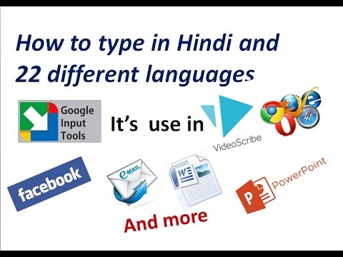 How to type sinhala in internet,facebook,youtube and windows
