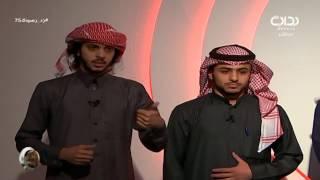 خصم أبو كاتم 12 ألف على محمد آل مسعود وفارس البشيري وعبدالمجيد الفوزان وعمر الملحم   #زد_رصيدك75