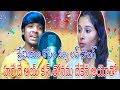 Download Lagu Harede aikana thona dhekenaayotho // Balakrishna singer new song Mp3 Free