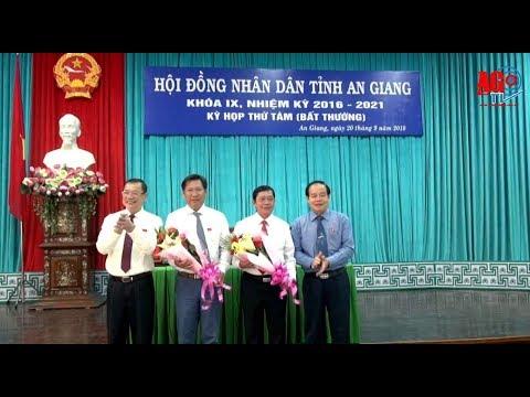 Ông Trần Anh Thư được bầu giữ chức Phó Chủ tịch UBND tỉnh