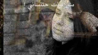 اغاني حصرية محمد قماح مش قلت هتنساني 2009 تحميل MP3