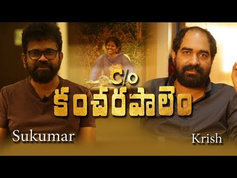 directors-krish-and-sukumar-about-care-of-kancharapalem