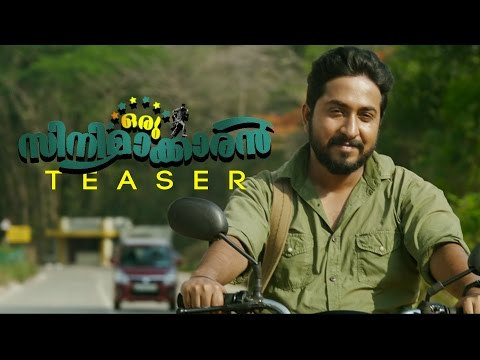 Oru Cinimakkaran Malayalam Movie Teaser