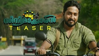 Oru Cinemakkaran - Official Teaser