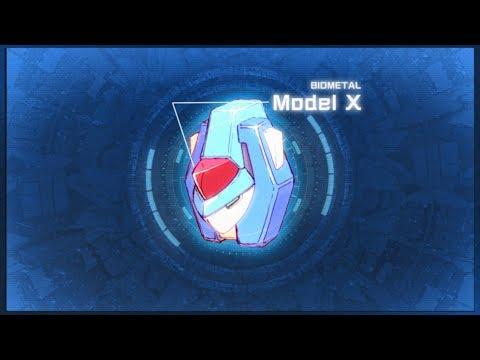 洛克人ZX的裝甲變身系統