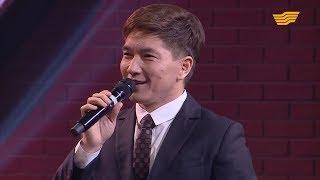 Сәкен Майғазиев шашын алудан бас тартты. Неге?