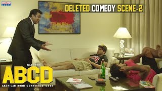 ABCD Movie Deleted Scene-2 I Allu Sirish I Rukshar Dhillon I Master Bharath