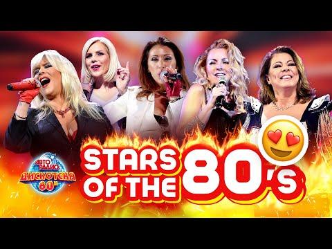 🔥🔥🔥 Stars of the 80's now: С.С. Catch, Sabrina, Lian Ross, Samantha Fox, Sandra, Kim Wilde