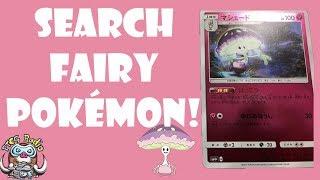 Shiinotic  - (Pokémon) - Shiinotic Is Back! And now It's a Fairy Pokémon!