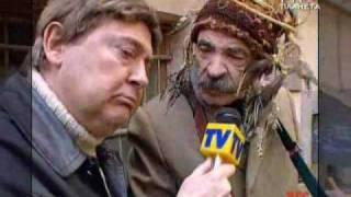 Городок - Журналистское расследование (Специальный репортаж)