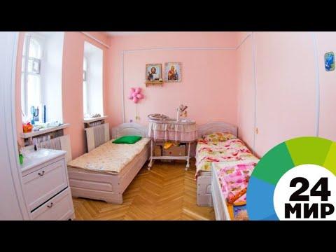 Госдума приняла закон о компенсации ипотеки многодетным семьям - МИР 24