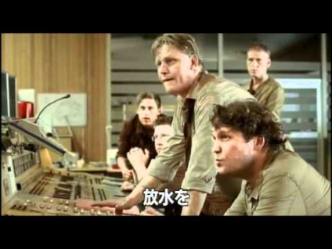 Elokuva: Kuuma katastrofi