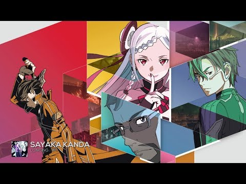 """Longing"" Sword Art Online Ordinal Scale (by Yuna) Mp3"