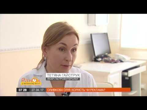 Передается ли гепатит с половым способом