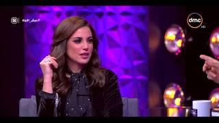 عيش الليلة - النجمة درة تتكلم باللهجة التونسية وتتحدث عن تعلمها اللهجة المصرية