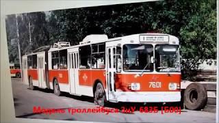 Новая модель троллейбуса ЗиУ-683Б [Б00]
