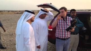 Presentation of a new Drone in Qatar