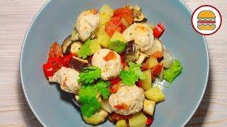 Мясные шарики с овощами. Отличный вариант обеда или ужина