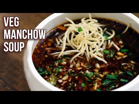 How To Make Manchow Soup | Veg Manchow Soup | Quick & Easy | Soup Recipe By Ruchi