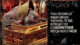 Встаньте в очередь: за чем стоят москвичи и гости столицы