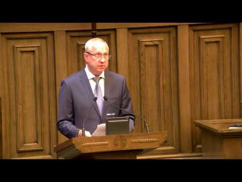 Заседание Пленума Верховного Суда РФ 6 июня 2019 года