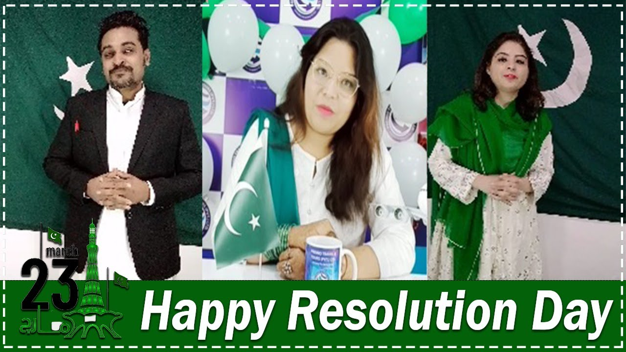 Pakistan Day Celebration At Premio Travels |23th March 2021 |Resolution Day Of Pakistan|Pakistan Day