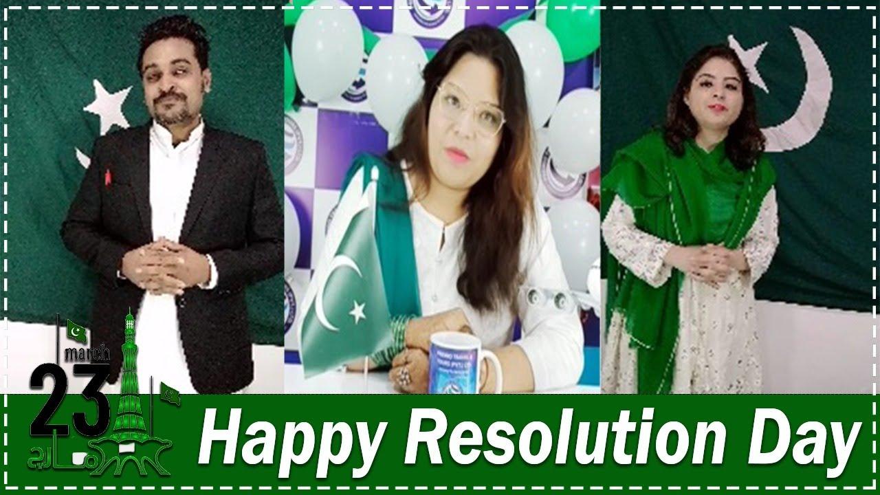 Pakistan Day Celebration At Premio Travels |23th March 2021 |Resolution Day Of Pakistan|Pakistan Day