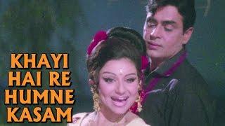Khayi Hai Re Humne Kasam - Old Romantic Song | Lata | Sharmila Tagore, Rajendra Kumar | Talash