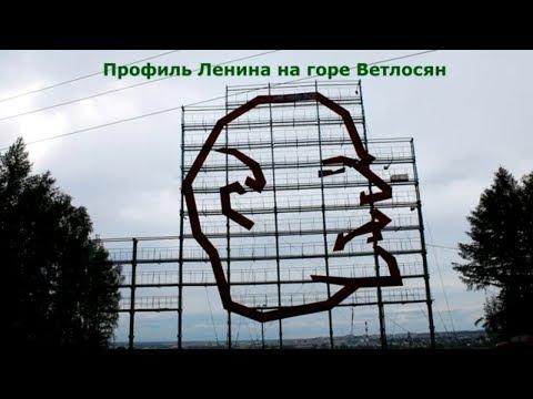 Достопримечательности Ухты - профиль Ленина / Канал Ухта