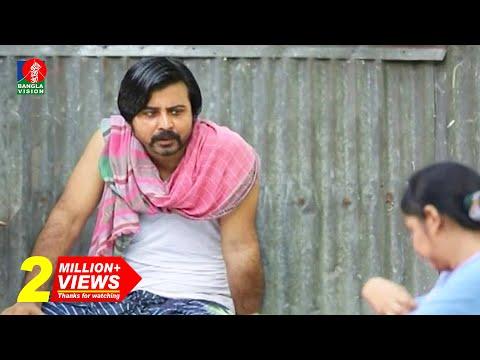 new bangla telefilm showpno kuhok স্বপ্ন ক