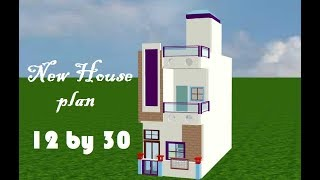 12 By 30 Home Plan,12 By 30 Modern Home Design,12 By 30 Ghar Ka Naksha,12 By 30 Modern House