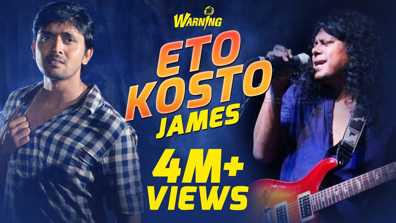 Eto Kosto - James   Audio Track   Warning (2015)   Bengali