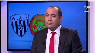 مباراة نهضة بركان ضد الوداد الفاسي نهائي كأس العرش المغربي 2017/2018// رابط اسفل