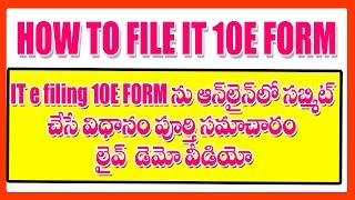 HOW TO SUBMIT Income Tax 10E FORM ONLINE in Telugu
