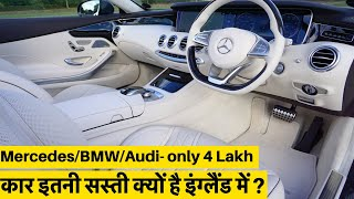 Cheap Cars In England  Got A New Car For My Brother  Sangwans Studio  Indian Youtuber In England