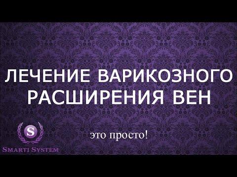 Простамол уно цена в рублях