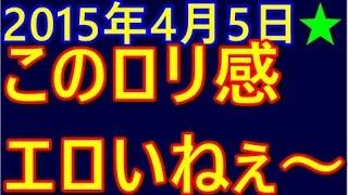 ジャニーズWEST★重岡&小瀧&中間&濱田「このロリ感エ〇イなぁ~~www」