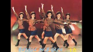 北韓女兵 朝鮮女兵 熱舞 DPRK North Korean female soldiers dancing 1988~89