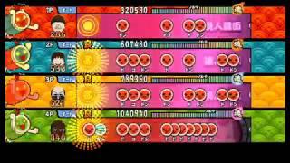 【太鼓の達人 Wii4】夜桜謝肉祭(裏譜面)【全難易度同時再生】