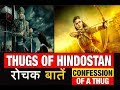 Unknown Facts Of Thugs of Hindostan | Amir Khan , Amitabh, Katrina |