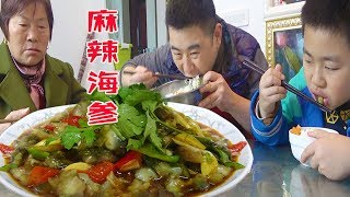 """Sea cucumber"" Sichuan practice, buy 158 yuan, 6 to do ""spicy sea cucumber"", enjoyable!"