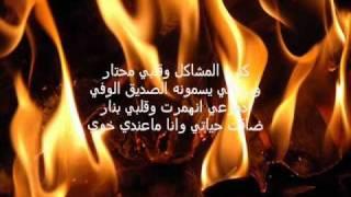 تحميل و مشاهدة dark.hell.team devil master & al damby دارك هيل تيم راب عربي MP3