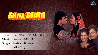 Shiva Shakti : Teri Tarah To Mehfil Mein Full Audio Song