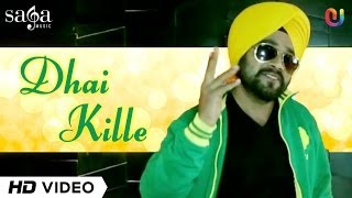 "Monty Jhour ""Dhai Kille"" Official Full Song 