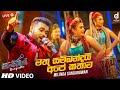 Mathu Sambandhai (Live) - Milinda Sandaruwan   Sinhala Live Show Songs   Sinhala Live Show 2020