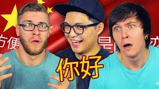 AUSSIE AND POLISH GUY TRY TO SPEAK CHINESE
