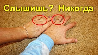 Никогда не делайте это с обручальным кольцом и вот почему… Что будет если так делать?