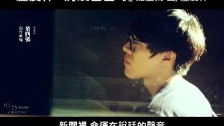 盧廣仲-清晨巴士 (with lyrics)