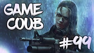 🔥 Game Coub #99 | Best video game moments